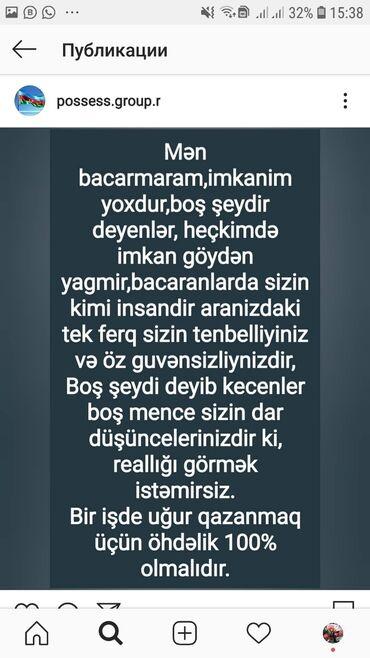 klyoş qadın ətəkləri - Azərbaycan: Şəbəkə marketinqi məsləhətçisi. İstənilən yaş. 5/2