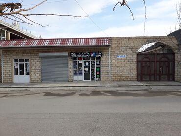 Недвижимость - Шамкир: Продам Дом 100 кв. м, 6 комнат