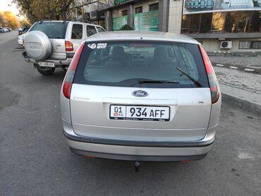 Автомобили - Лебединовка: Ford Focus 1.6 л. 2008 | 263000 км