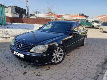 Mercedes-Benz S-Class 5 л. 2003 | 220000 км