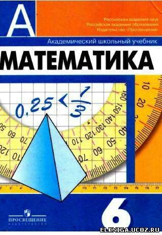 Подготовка детей к школе: чтение, математика, логика.   в Бишкек
