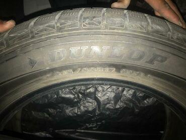 Продаю комплект зимних шин 215/60/17 Dunlop липучки, Japan