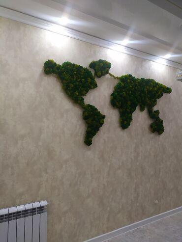 Карты в мира в интерьере все больше набирают популярности.Студия