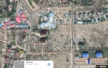 Недвижимость - Чолпон-Ата: 4 соток, Для строительства, Собственник, Красная книга