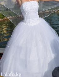 Свадебное платье для девушек ростом 150-165 см в Бишкек