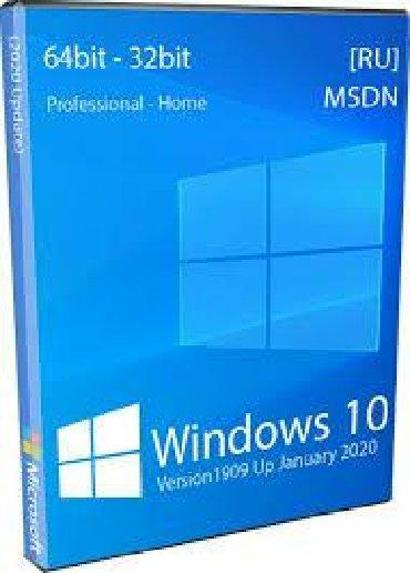 оштон квартира сатам 2020 в Кыргызстан: Windows 10pro системанын образын сатам ФЛЕШКАГА көчүрүп берүү 250