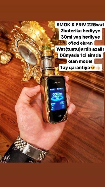 Electron siqaret - Azərbaycan: Elektron qelyan elektron siqaret vape qelyan gelyan iqos globezi
