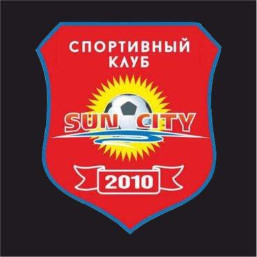 """Школа детского футбола в СРЦ """"Sun City"""" в Бишкек"""