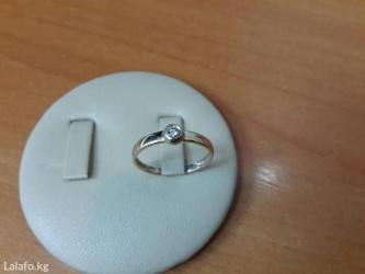 Очень удобное кольцо с бриллиантом в Бишкек