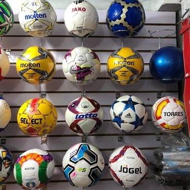 перчатки для гантелей в Кыргызстан: Мячи! Есть много разных видов. Вы можете посмотреть все товары у нас в
