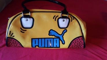 Sport i hobi - Nova Pazova: Original puma torba