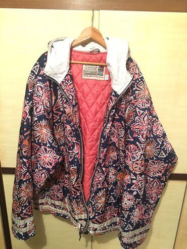 Zenska jakna - Srbija: Zenska jakna ogromna XL