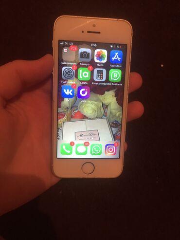 смартфон meizu m5s 16 gb gold в Кыргызстан: Б/У iPhone 5 16 ГБ Розовое золото (Rose Gold)