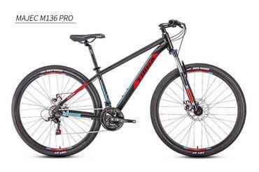 Велосипеды и аксессуары фирмы Trinx X1,D700