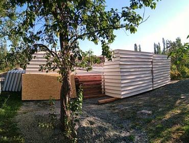 Мы предлагаем вам строительство домов в Бишкек