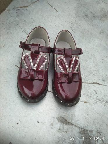 размер не подошел в Кыргызстан: Туфельки на девочку. размер 30, маломерят, по стельке 17.5 - 18 см