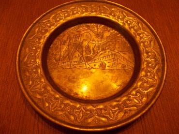 Bakarni tanjir prečnika 14.5cm. Ručni rad. - Lazarevac - slika 3