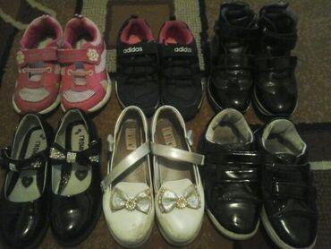 Детская обувь в Кыргызстан: Продаю б/у детский обувь для девочки.2000 сом за все 6 пар.Размер 30 и