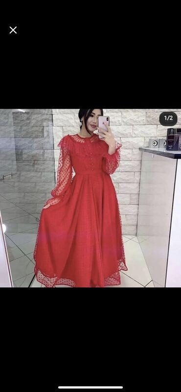 Платье Коктейльное Moda S