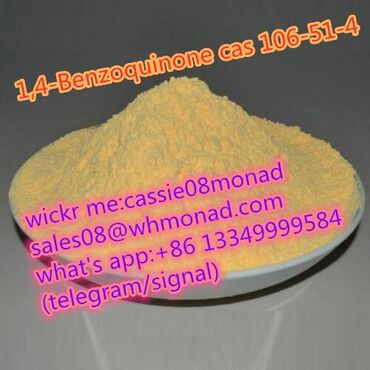 P-Benzoquinone CAS 106-51-4 in stockPls contact us for more