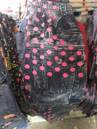 Dečija odeća i obuća | Novi Sad: Pamučne helanke za devojčice, veličine od 2-14