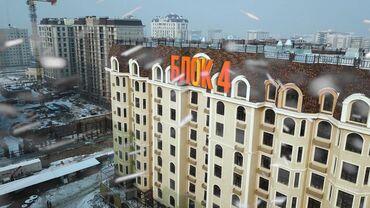 Продается квартира: Элитка, Асанбай, 1 комната, 46 кв. м