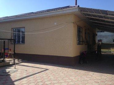 Продаю новый дом,светлый и уютный. Год в Бишкек