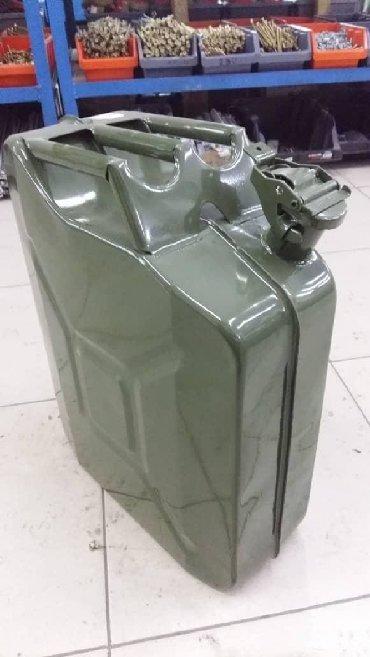 канистра-для-бензина-бишкек в Кыргызстан: Канистра для топлива 20л. Прлизводство Россия. #Бензин #ДИЗТОПЛИВО