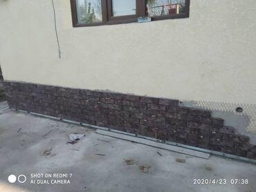 Ищу работу (резюме) - Кыргызстан: Утепление фасадов . Текстура Снежок клей штукатурка обои шпаклёвка