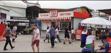 "Сдам готовый бизнес ""Фаст Фуд"" Район ТК ТАБЫЛГА (Жибек-Жолу 150) 2 пом"