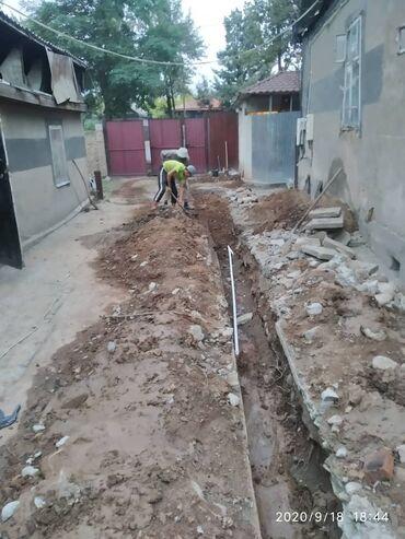 Сантехники - Кыргызстан: Сантехник услуги канализация сантехник водопровод сантехника сантех