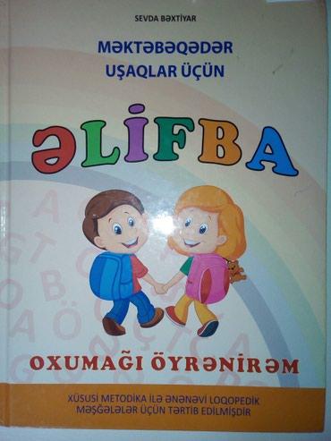 Bakı şəhərində Elifba kitabi ela veziyyetde