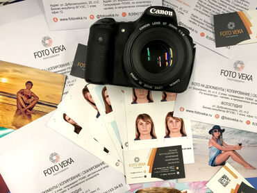 Тур агент - Кыргызстан: Фотосалон Фото салонФото на документы (5 минут)Фото за 5 минутСрочное
