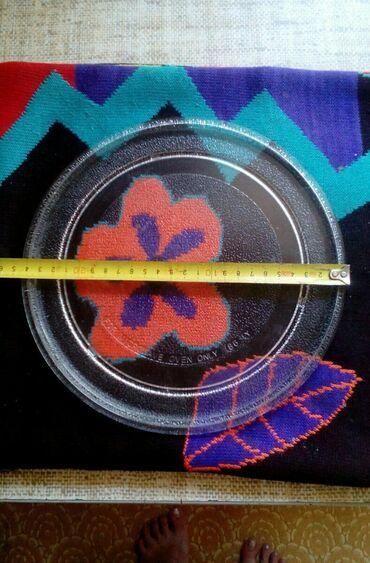 352 объявлений: Продаю подставку для микроволновки