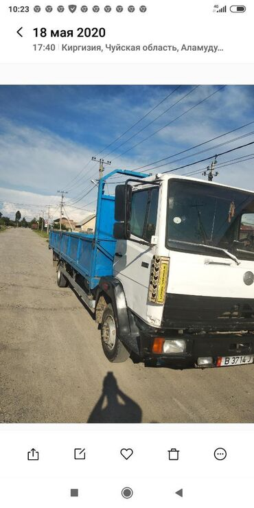 chastnye uroki po anglijskomu jazyku в Кыргызстан: Грузоперевозки (региональные перевозки)по городу