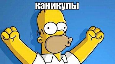 Требуется Студент в компанию *success*. в Бишкек