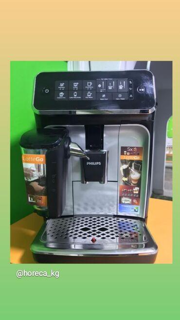 Продается кофемашина б/у, в идеальном состоянии.  Брали 78000 сом. Отд