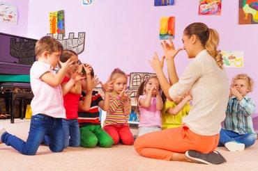 Требуется опытный воспитатель в в Бишкек