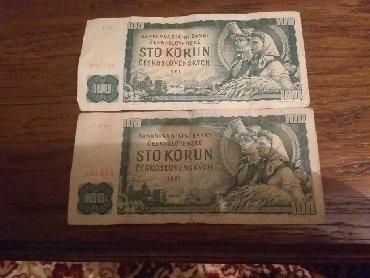 Inflatorni novac - Srbija: Stari novac za kolekcionare