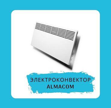 Обогреватель, конвектор,  Электроконвектор Almacom  2 режима мощности