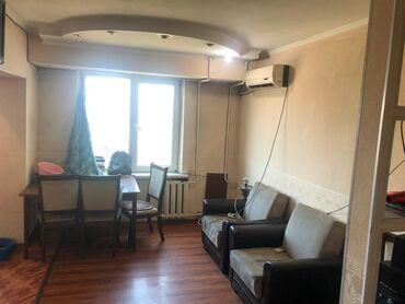 продажа однокомнатной квартиры в Кыргызстан: Продается квартира: 3 комнаты, 70 кв. м