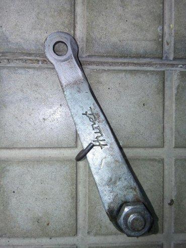 Zatezac lanca TOMOS KAISAR automatik 1971 god imam i mali lanac za - Obrenovac