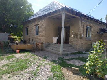 Срочно продается дом Маевка