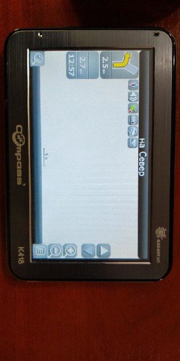 карты памяти для навигатора в Кыргызстан: Автомобильный GPS навигатор