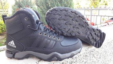 Adidas cipele - Srbija: Adidas ax crna boja-postavljene krznom-nepromocive-br. 41-46! Adidas m