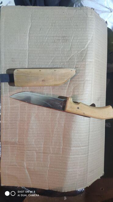 Нож кухонный. Каракол