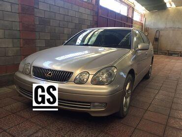Lexus GS 3 л. 2001 | 200000 км