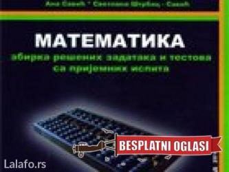 Časovi matematike studentima više elektrotehničke škole. - Beograd