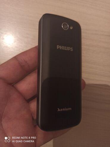 Срочно продаю телефон philips e560 в идеальном состоянии не в одной