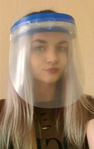 фасоны узбекских платьев в Кыргызстан: Защитные щитки для лица (многоразовые) Лицевой экран(защитный лицевой